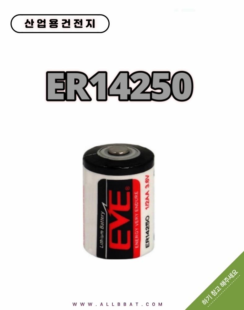 ER14250.jpg
